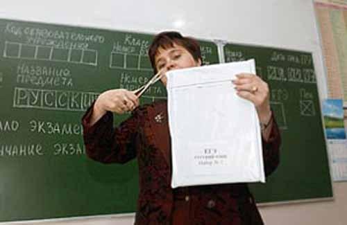 Гдз 9 класс русский язык михайловская, пашковская